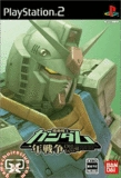 Mobile Suit Gundam: One Year War (PlayStation 2)