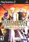 Phantasy Star Universe: Ambition of the Illuminus (PlayStation 2)