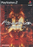 Psyvariar: Complete Edition (PlayStation 2)