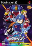 Rockman Power Battle Fighters (PlayStation 2)