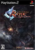 Rogue Heart's Dungeon (PlayStation 2)