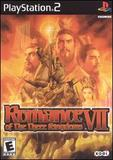 Romance of the Three Kingdoms VII (PlayStation 2)