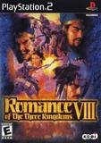 Romance of the Three Kingdoms VIII (PlayStation 2)