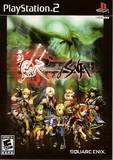 Romancing SaGa (PlayStation 2)