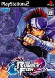 Rumble Fish, The (PlayStation 2)