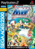 Sega Ages 2500 Series Vol. 29: Monster World Complete Collection (PlayStation 2)