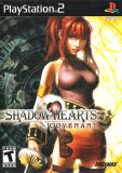 Shadow Hearts: Covenant (PlayStation 2)