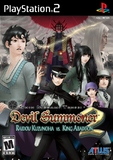 Shin Megami Tensei: Devil Summoner 2: Raidou Kuzunoha vs. King Abaddon (PlayStation 2)
