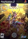 Shin Megami Tensei: Digital Devil Saga 2 (PlayStation 2)
