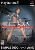 Simple 2000 Series Vol. 50: The Daibijin (PlayStation 2)