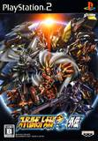Super Robot Taisen OG: Original Generations Gaiden (PlayStation 2)