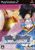 Tales of Destiny -- Director's Cut (PlayStation 2)