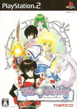 Tales of Destiny (PlayStation 2)