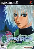 Tales of Rebirth (PlayStation 2)