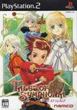 Tales of Symphonia (PlayStation 2)