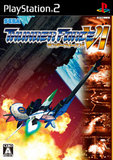 Thunder Force VI (PlayStation 2)
