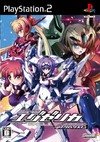 Triggerheart Exelica -- Enhanced (PlayStation 2)