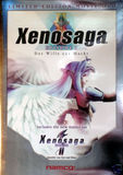Xenosaga Episode II: Jenseits von Gut und Bose -- Limited Edition Movie DVD Preorder Bonus (PlayStation 2)
