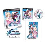 Ar tonelico Qoga: Knell of Ar Ciel -- Premium Edition (PlayStation 3)