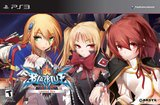 BlazBlue: Chrono Phantasma -- Limited Edition (PlayStation 3)