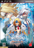 BlazBlue: Continuum Shift -- Limited Edition (PlayStation 3)
