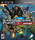 Earth Defense Force 2025 (PlayStation 3)