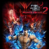 Fist of the North Star: Ken's Rage 2 (PlayStation 3)