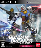 Gundam Breaker (PlayStation 3)