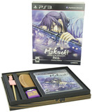 Hakuoki: Stories of the Shinsengumi -- Limited Edition (PlayStation 3)