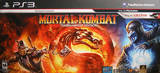 Mortal Kombat -- Tournament Edition (PlayStation 3)