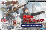 Senjou No Valkyria -- Limited Box (PlayStation 3)