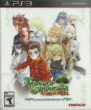 Tales of Symphonia: Chronicles -- Collector's Edition (PlayStation 3)