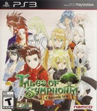 Tales of Symphonia: Chronicles (PlayStation 3)