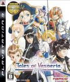 Tales of Vesperia (PlayStation 3)