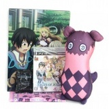 Tales of Xillia -- Limited Edition Famitsu Bundle (PlayStation 3)