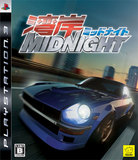 Wangan Midnight (PlayStation 3)