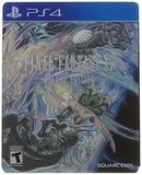 Final Fantasy XV -- Deluxe Edition (PlayStation 4)