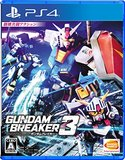 Gundam Breaker 3 (PlayStation 4)