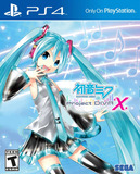 Hatsune Miku: Project DIVA X (PlayStation 4)