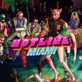 Hotline Miami (PlayStation 4)
