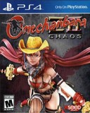 Onechanbara Z2: Chaos (PlayStation 4)