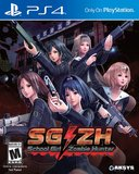 School Girl/Zombie Hunter (PlayStation 4)