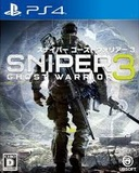 Sniper: Ghost Warrior 3 (PlayStation 4)
