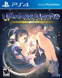 Utawarerumono: Mask of Deception (PlayStation 4)