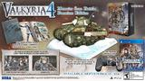 Valkyria Chronicles 4 -- Memoirs from Battle Premium Edition (PlayStation 4)