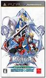 BlazBlue: Calamity Trigger Portable (PlayStation Portable)
