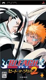 Bleach: Heat the Soul 2 (PlayStation Portable)