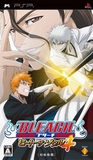 Bleach: Heat the Soul 4 (PlayStation Portable)