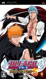 Bleach: Heat the Soul 5 (PlayStation Portable)