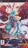 Breath of Fire III (PlayStation Portable)